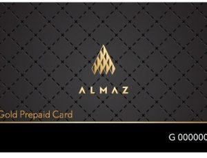 Prepaid card-out